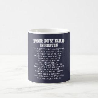 天国のパパ コーヒーマグカップ