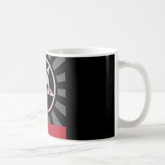 天国の南 コーヒーマグカップ