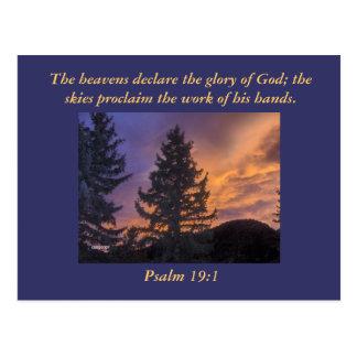 天国は神の栄光を宣言します; … 葉書き