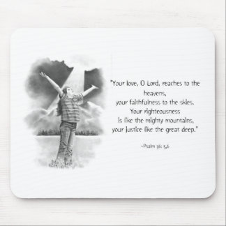 天国へのあなたの愛範囲: 賛美歌36の鉛筆 マウスパッド
