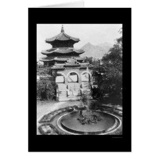 天壇ソウル韓国1925年 カード
