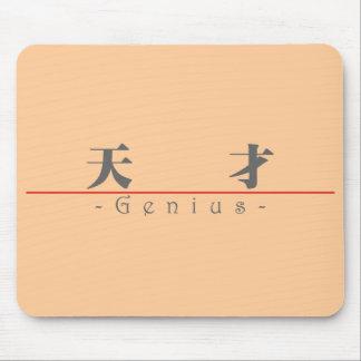 天才10367_3.pdfのための中国のな単語 マウスパッド