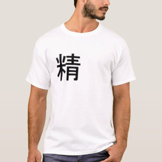 天才 Tシャツ