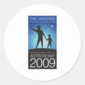 天文学2009年 ラウンドシール