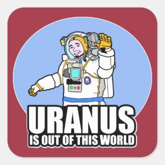 天王星はこの世界からあります スクエアシール