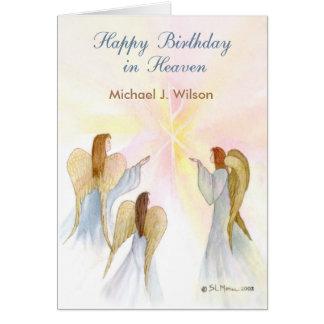 天空の誕生日の名前をカスタムする、記憶の年齢、 カード