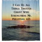 天空のPHILIPPIANSの4:13の聖書の詩 シャワーカーテン