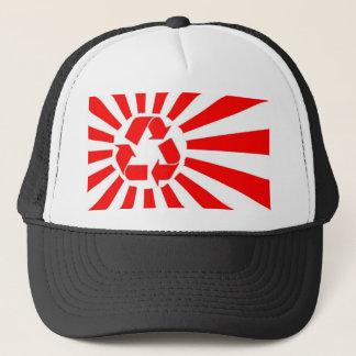 太陽の帽子をリサイクルする日本 キャップ