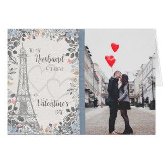 夫のバレンタインデーのエッフェル塔にロマンチック カード