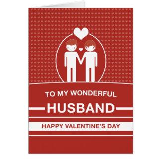 夫のバレンタインデーカード カード