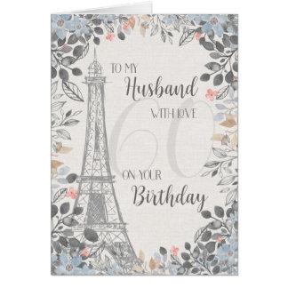 夫のロマンチックな第60誕生日のエッフェル塔 カード