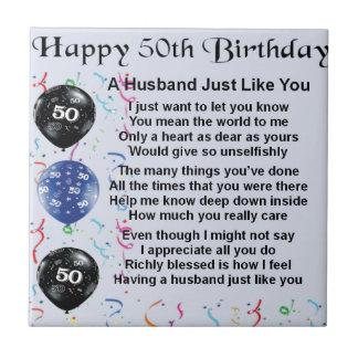 夫の詩-第50誕生日 タイル