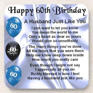 夫の詩-第60誕生日 コースター