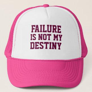 失敗は私の運命の女性のピンクの帽子ではないです キャップ