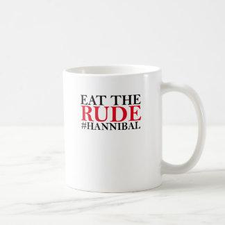失礼なTシャツG.pngを食べて下さい コーヒーマグカップ
