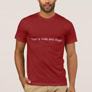 失礼、違法 Tシャツ