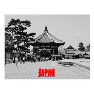 奈良、日本のの神社郵便はがき ポストカード