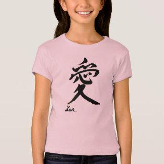 """女の子のためのかわいい""""ai愛""""日本のなTシャツ Tシャツ"""