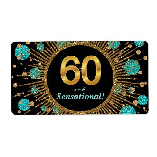 女性の第60誕生会の水差しのラベル 発送ラベル