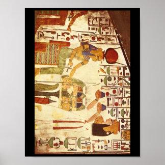 女王は古さのつぼのto_Artを提供します ポスター