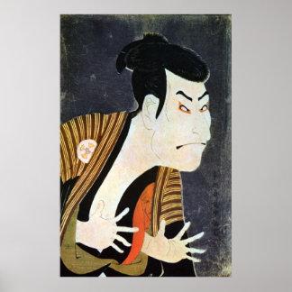奴江戸兵衛、Sharaku、写楽の江戸Kabuki俳優 ポスター