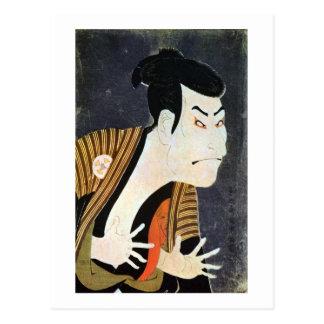 奴江戸兵衛、Sharaku、写楽の江戸Kabuki俳優 ポストカード