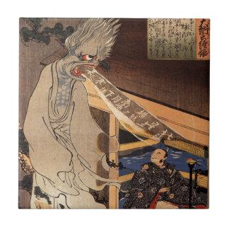 妖怪、国芳の日本のなゾンビ、Kuniyoshi、Ukiyo-e タイル