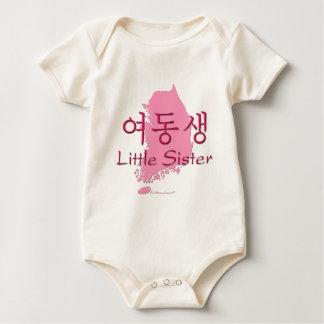 妹(韓国語ハングル) ベビーボディスーツ