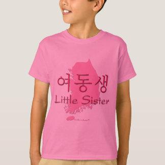 妹(韓国語ハングル) Tシャツ