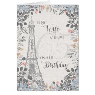 妻のロマンチックな第65誕生日のエッフェル塔 カード