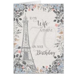 妻のロマンチックな第70誕生日のエッフェル塔 カード