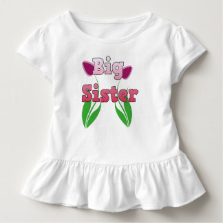 姉の発表の服 トドラーTシャツ