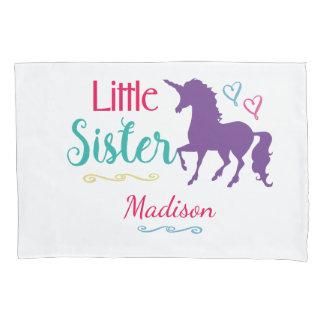 姉妹の妹のユニコーンのかわいらしくカラフルな子供 枕カバー