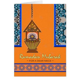 姪、Fanoosのランタンのためのラマダーンムバラク カード