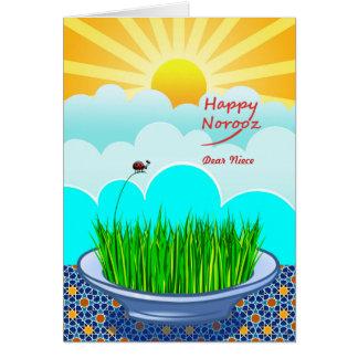 姪、Sabzehの草のためのカスタムな前部幸せなNorooz カード