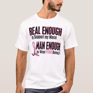 姪 Tシャツ