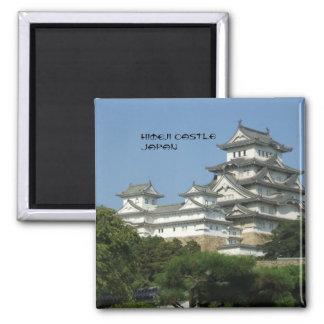 姫路の城の日本磁石 マグネット