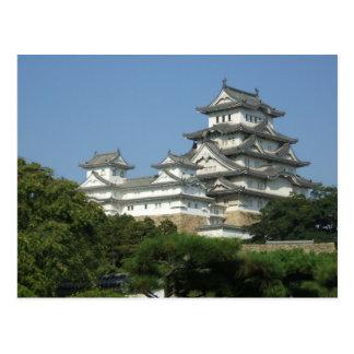 姫路の城の眺めの郵便はがき ポストカード