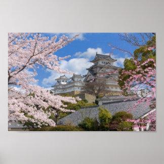 姫路の城日本 ポスター