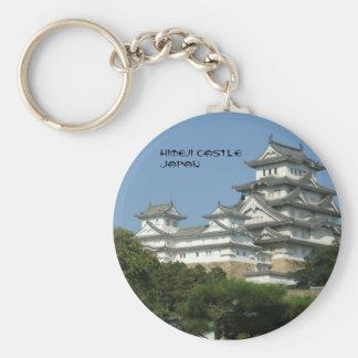 姫路の城日本Keychain キーホルダー