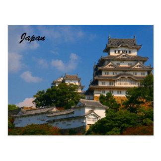 姫路の城 ポストカード