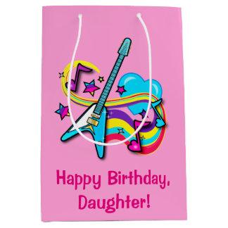 娘のギター、虹、ハートのハッピーバースデー ミディアムペーパーバッグ
