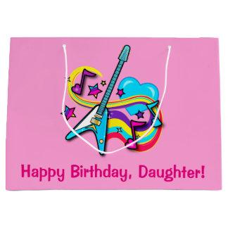 娘のギター、虹、ハートのハッピーバースデー ラージペーパーバッグ