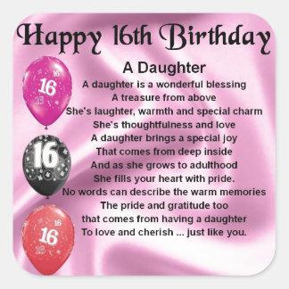 娘の詩の第16誕生日 スクエアシール