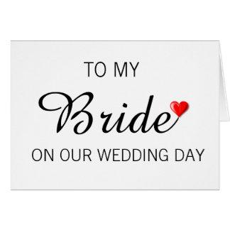 婚礼の日の花嫁のための挨拶状 カード