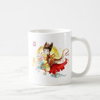 嫦娥副本、私達は互いに長い生命sを…望みます コーヒーマグカップ