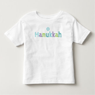 子供のハヌカーのTシャツ-カラフルの走り書き トドラーTシャツ