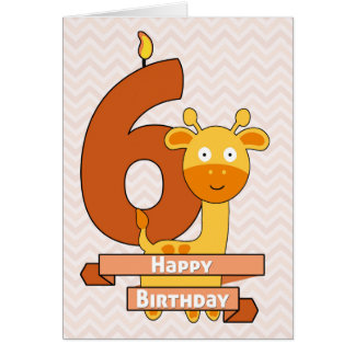 子供の誕生日のための漫画のキリン グリーティングカード