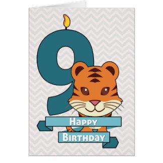 子供の誕生日のための漫画のベビートラ カード