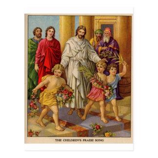 子供の賞賛の行進 ポストカード